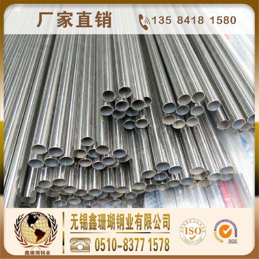 304不锈钢管表面做拉丝会生锈吗?(图1)