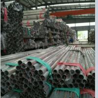 304不锈钢管价格低了质量有没有保证?(图1)