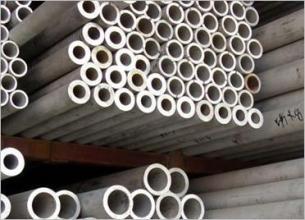 304不锈钢管价格低,质量优有哪家企业?(图1)