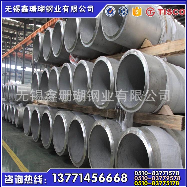 为什么买304不锈钢管要首先无锡鑫珊瑚钢业?(图3)