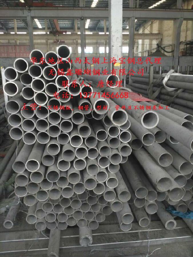 不銹鋼管為什么要進行固溶處理退火處理?