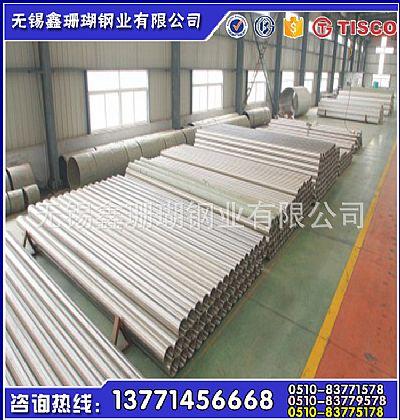 304不銹鋼管廠家近況?(圖1)