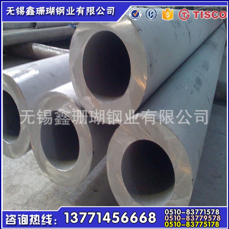 304不銹鋼管價格成交不濟,環保減開工價格再受支撐。(圖1)