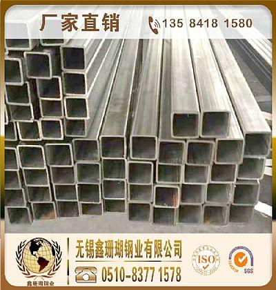 国内最大的不锈钢方管厂家?(图1)