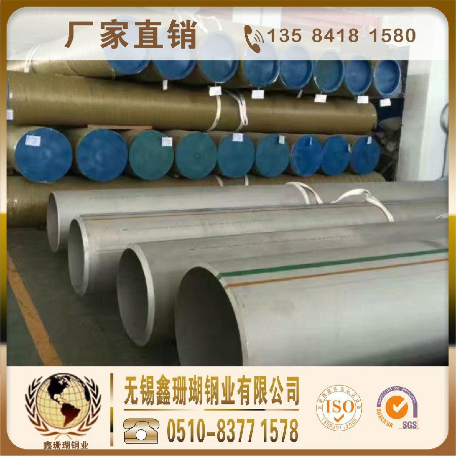 華北資源供應受限產及運輸影響較大,預計304不銹鋼管供應緊俏