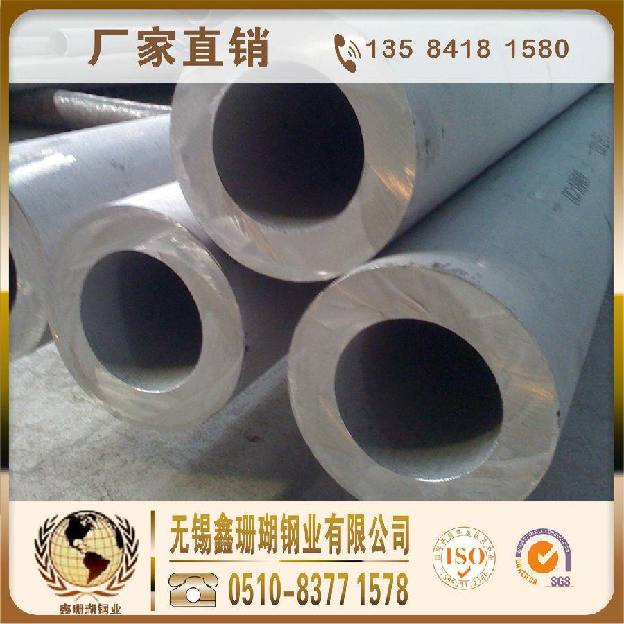 華北資源供應受限產及運輸影響較大,預計304不銹鋼管供應緊俏(圖4)