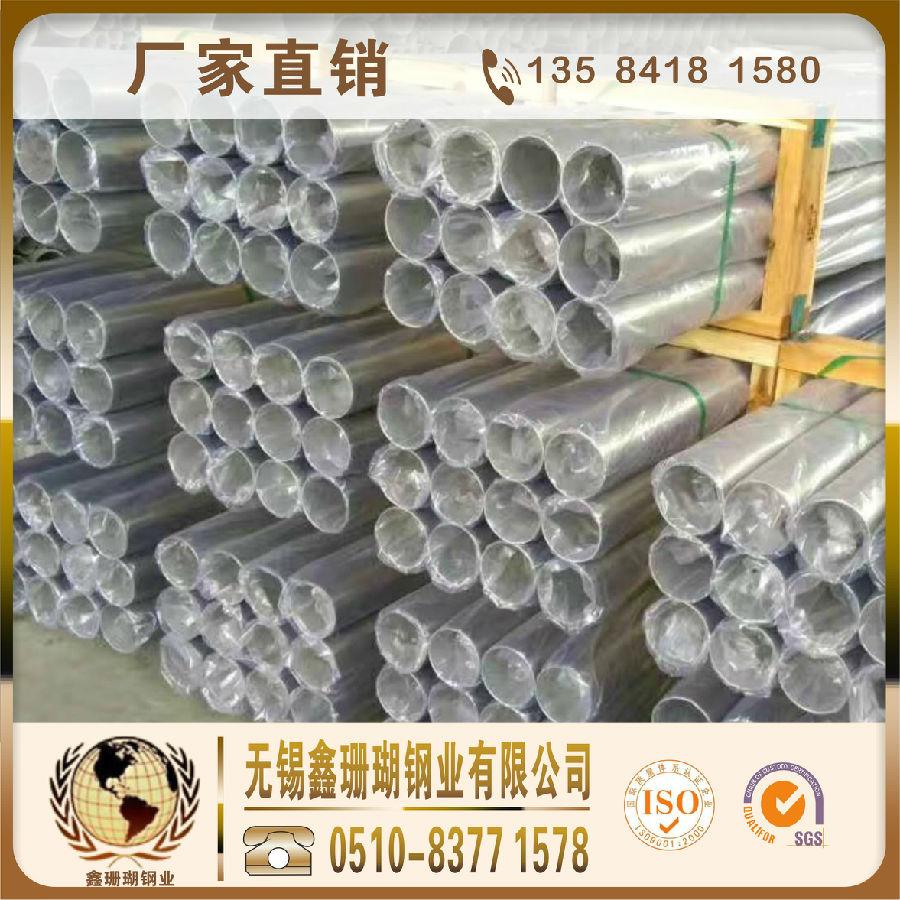 華北資源供應受限產及運輸影響較大,預計304不銹鋼管供應緊俏(圖5)